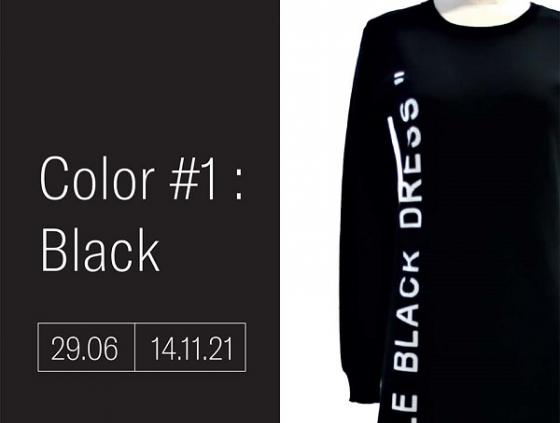 Exhibition. Color#1 Black