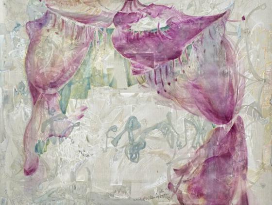 Exhibition. Akiko Ueda