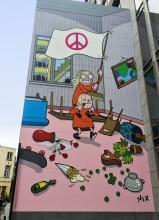 Kinky & Cosy (Nix) - Rue des Bogards - click to enlarge